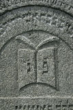Jewish tombstone 03 Stock Photo