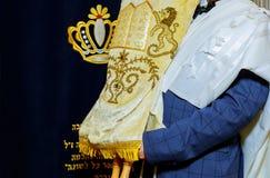 Jewish Torah Bar Mitzvah Jewish man dressed in ritual clothing. Jewish man dressed in ritual clothing Jewish Torah at Bar Mitzvah Stock Image