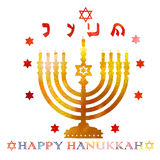 Jewish traditional holiday Hannukah. Greeting card with menorah and text Happy Hanukkah. Watercolor background stock illustration