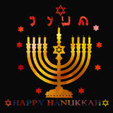 Jewish traditional holiday Hannukah. Greeting card with menorah and text Happy Hanukkah. Watercolor background royalty free illustration