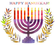 Jewish traditional holiday Hannukah.Watercolor Greeting card. Jewish traditional holiday Hannukah. Greeting card with menorah and text Happy Hanukkah. Watercolor Stock Photo