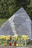 Traces of Jewish Warsaw - Anielewicz memorial Stock Photo