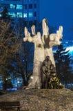 Traces of Jewish Warsaw - Korczak memorial Royalty Free Stock Photography