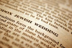Jewish wedding Stock Photo