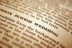 Jewish wedding. Close up of Jewish wedding Stock Photo