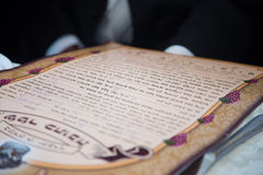 Jewish wedding. Huppa. Ketubah. Jewish religious wedding. Ketubah, the marriage contract, but it's only obligations with respect to the groom to the bride Stock Photos