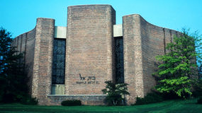 Jewish worship. A jewish place of worship in the summer Stock Photo