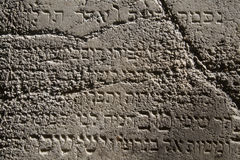 Jewish writing. On an old tombstone Royalty Free Stock Images