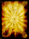 Jewish Yom Kippur grunge background Royalty Free Stock Photos