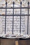 JewishTomb Stock Images
