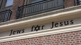 Jews for Jesus. The New York office of Jews for Jesus, an evangelical organization that focuses on the conversion of Jews to Christianity Royalty Free Stock Photography
