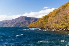 Jeziorny towada w Japan Zdjęcie Royalty Free