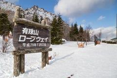 Jeziorny Toya, Japonia, Styczeń 27, 2018: Góra Usu lub Usuzan jest popul Obrazy Royalty Free