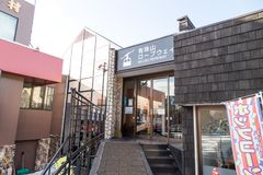 Jeziorny Toya, Japonia, Styczeń 27, 2018: Góra Usu lub Usuzan jest popul Zdjęcie Stock