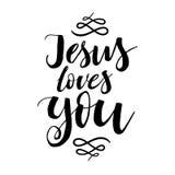 Jezus Kocha Ciebie - Wektorowa Inspiracyjna wycena Projekt dla parapetówa plakata, koszulka projekt Nowożytny szczotkarski litero ilustracja wektor