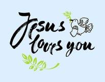 Jezus Kocha Ciebie - Wektorowa Inspiracyjna wycena Projekta element dla parapetówa plakata Nowożytny szczotkarski literowanie dru ilustracja wektor