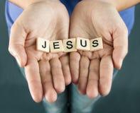 Jezus Literował Out w płytkach obraz royalty free