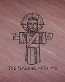 Jezus ręk Otwarty d ilustracji