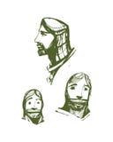 Jezus Stawia czoło a ilustracja wektor