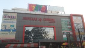 JHANKAAR CARNIVAL CINEMA stock images