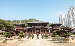 Ji Lin Nunnery Hong Kong Imágenes de archivo libres de regalías