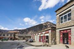 Jiagenba村庄街道视图 库存图片