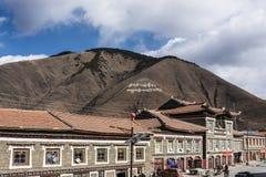 Jiagenba村庄街道视图 库存照片