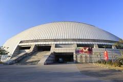 Jiageng体育场 免版税库存图片