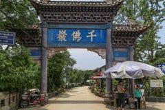 Jiajiang thousand Buddha cliff in sichuan,china Stock Photography