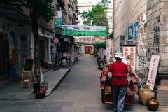 Jian Shui, China Royalty Free Stock Image