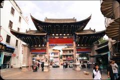 Jian Shui, China Royalty Free Stock Images