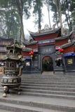 Jianfu palace in Qingcheng mountain Stock Photo