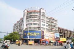 An Jiang, China: city landscape Stock Photography