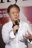 Jiang Syun Stock Photo