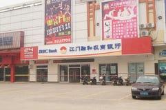 Jiangmen, Chiny: Wiejski Commercial Bank Zdjęcie Royalty Free
