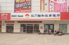 Jiangmen, Chiny: Wiejski Commercial Bank Zdjęcia Stock
