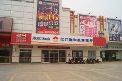 Jiangmen, Chiny: Wiejski Commercial Bank Obrazy Stock