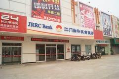 Jiangmen, Chiny: Wiejski Commercial Bank Obrazy Royalty Free
