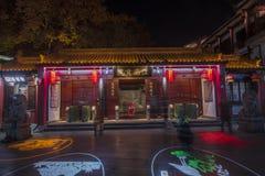 Jiangnan gongyuan, Nanjing, Jiangsu prowincja Zdjęcie Royalty Free