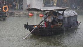 Jiangnan vatten Royaltyfri Foto