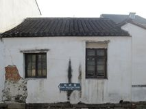 Jiangnan-Wasserstadtgebäude lizenzfreie stockfotos