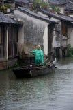 Jiangnan wuzhen Immagine Stock Libera da Diritti