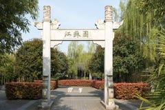 Jiangsu Garden Stock Photography