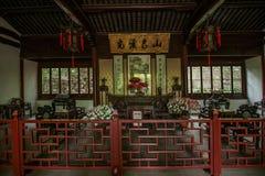 Jiangsu Huishan envía arquitectura del jardín de Chang Park Foto de archivo