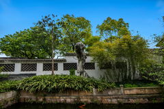 Jiangsu Huishan envía arquitectura del jardín de Chang Park Imágenes de archivo libres de regalías