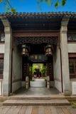 Jiangsu Huishan envía arquitectura del jardín de Chang Park Fotos de archivo