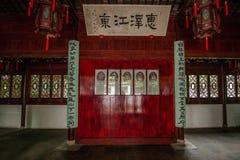 Jiangsu Huishan envía arquitectura del jardín de Chang Park Fotografía de archivo