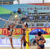 Jiangsu team pk fujian team Stock Photo
