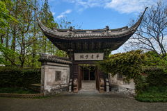 Jiangsu Wuxi Huishan Hua filial son Temple. Chinese filial son Temple, located in Wuxi City, Hui Hui Park inside the ancient Huishan Temple, the Department of stock photo