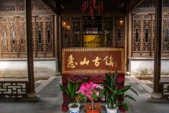 Jiangsu Wuxi Huishan stad Royaltyfria Foton